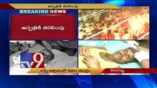 బన్నీ ఉత్సవంలో కర్రల యుద్ధం ।। Devaragattu    Kurnool - TV9