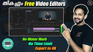 No Watermark! Best FREE Video Editors with FREE 4K Export for PC and Laptops in Malayalam | Updated