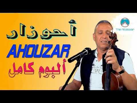 ahouzar makh makh