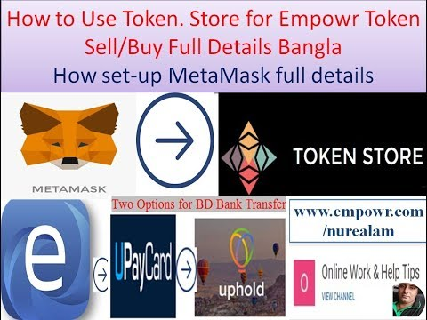 How To Use Token.store For Empowr Coin Sell/buy ।। How To Set Up MetaMask