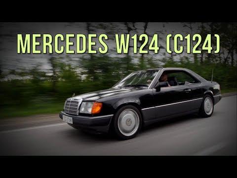 Mercedes W124 Coupe С124 спустя 26 лет. SRT