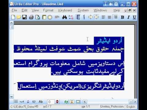 Urdu Nastaleeq Font Urdu font