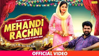 Mehandi Rachni || Uttar Kumar ( Dhakad Chhora), Kavita Joshi || Haryanvi Wedding Song