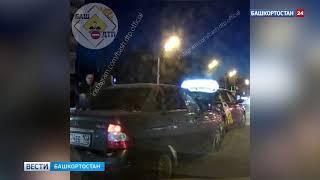 Драка уфимских автомобилистов попала на видео
