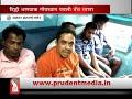 1st BATCH OF MINING DEPENDANTS LEAVE FOR JANTAR MANTAR _Prudent Media Goa