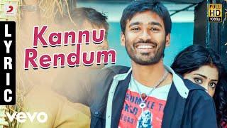 Kutty - Feel My Love lyric | Dhanush | Devi Sri Prasad