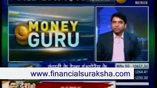 Mutual Fund-Harshvardhan Roongta CFP -On Zee Business Money Guru 02/07/2018
