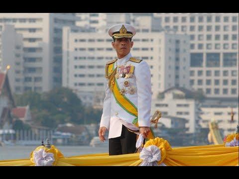 THAILAND 2017 :: King Vajiralongkorn's Birthday Tribute - เฉลิมพระชนมพรรษา 2560