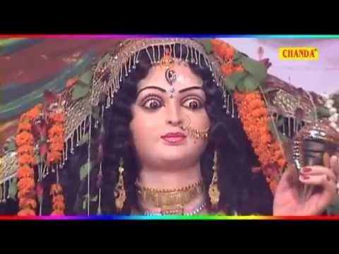 Serwa Pe Hoi Ke Sawar || शेरवा पे होई के सवार  || Bhojpuri Devi Geet