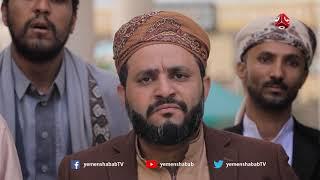 مسلسل الدلال   مع صلاح الوافي و محمد قحطان   الحلقة 9