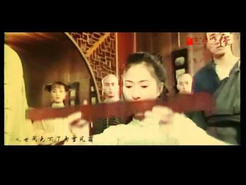 江湖奇侠传 MV 如愿以偿 郑少秋 梁铮