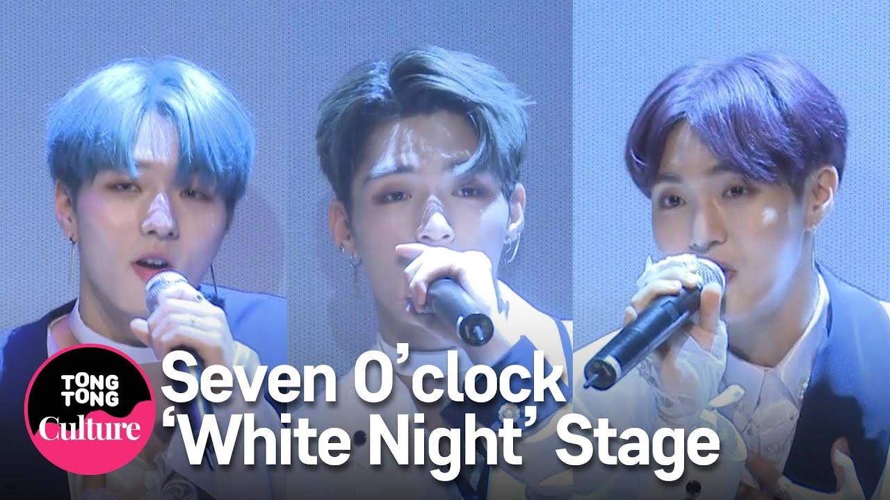 Seven O'clock(세븐어클락) 'White Night' Showcase Stage 쇼케이스 무대 (한겸. 이솔. 태영. 앤디. 루이) [통통TV] - YouTube