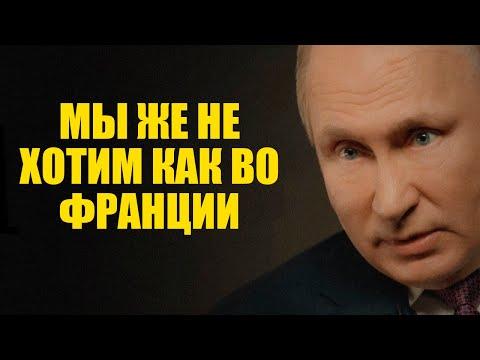 Ложь Путина про средний класс в России