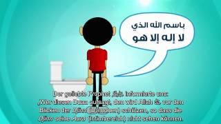 Badezimmer - Sunna des Propheten فاتبعوني - ﷺ