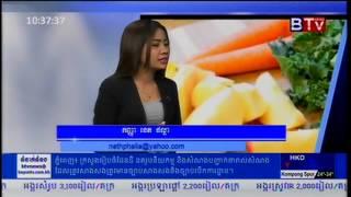 Khmer News Health News BTV 27/Feb/2015