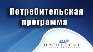 ВЕТРЕНЫЙ 24 серия,русская озвучка, турецкие сериалы