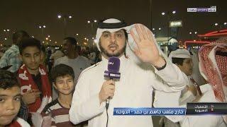 الجمهور القطري بعد الخسارة من إيران: هذا المنتخب لا يمثلنا.. كل اللاعبين مجنسين