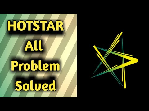 How To Fix Hotstar App All Problem Solved