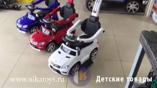 Детские товары, машинка каталка (толокар) Mercedes GL63 1 NIKATOYS RU