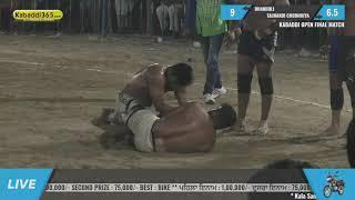 Final Match | Dhandoli Vs Talwandi Chaudhrian | Mallah (Jagraon) Kabaddi Tournament 17 Feb 2020