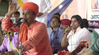 ''प्रेम नाम अमर''  ज्ञान रूपी बात || शिवपुरी जी महाराज के श्रीमुख से || Marurang HD Live