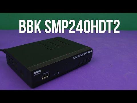 Распаковка BBK SMP240HDT2