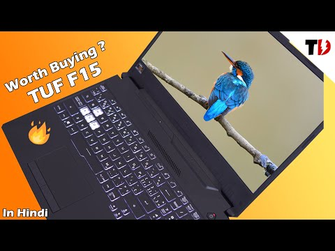Asus TUF F15 Launched ? Is it worth Buying? Asus TuF F15 | Intel Core i5  10300H