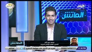 الإنتاج الحربي: مباراة بيراميدز اتسرقت مننا.. وهدف فييرا من النوادر في الدوري المصري