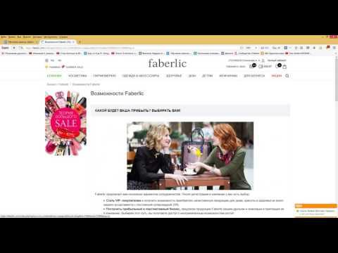 общий каталог международных сайтов знакомств