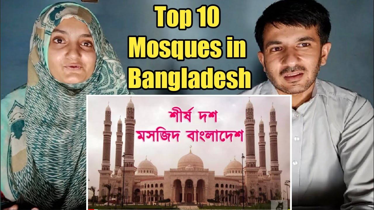 Pakistanis Reacting on Top 10 Mosques in Bangladesh