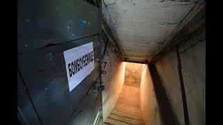 Неразграбленное Бомбоубежище для высшего руководства и его сокровища и тайны