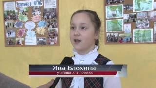 Инновационное обучение в Доскинской школе.