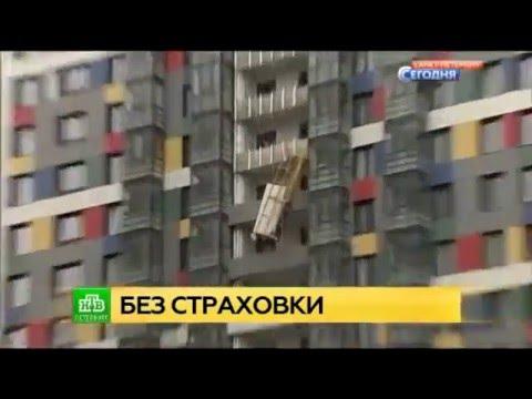 На стройплощадке в Петербурге насмерть разбился рабочий