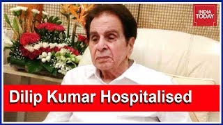 Actor Dilip Kumar Hospitalized Due To Chest Infection | Breaking News