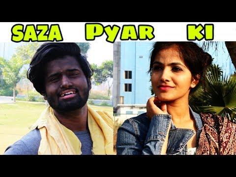 Saza Pyar Ki | Vine | We Are One