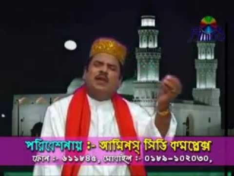 Chasme Karam Utha Dou (Kawali Of Khawaja)