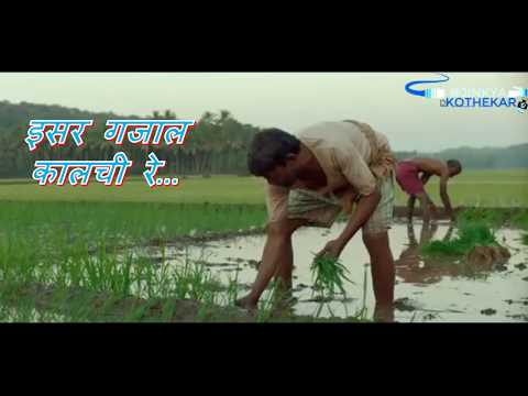 Dewak Kalaji Re | देवाक काळजी रे | Redu Marathi Movie | Marathi Whatsapp Status Song