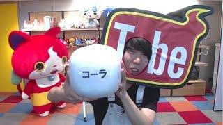 【妖怪ウォッチ】シャンメリーでさいころカクテル作ってみた妖(よう)!【妖Tube】 thumbnail