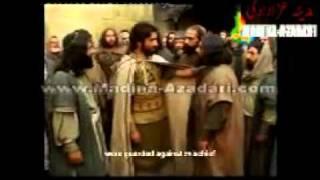 The Kingdom of Solomon, in urdu full Movie in urdu Hazrat Suleiman