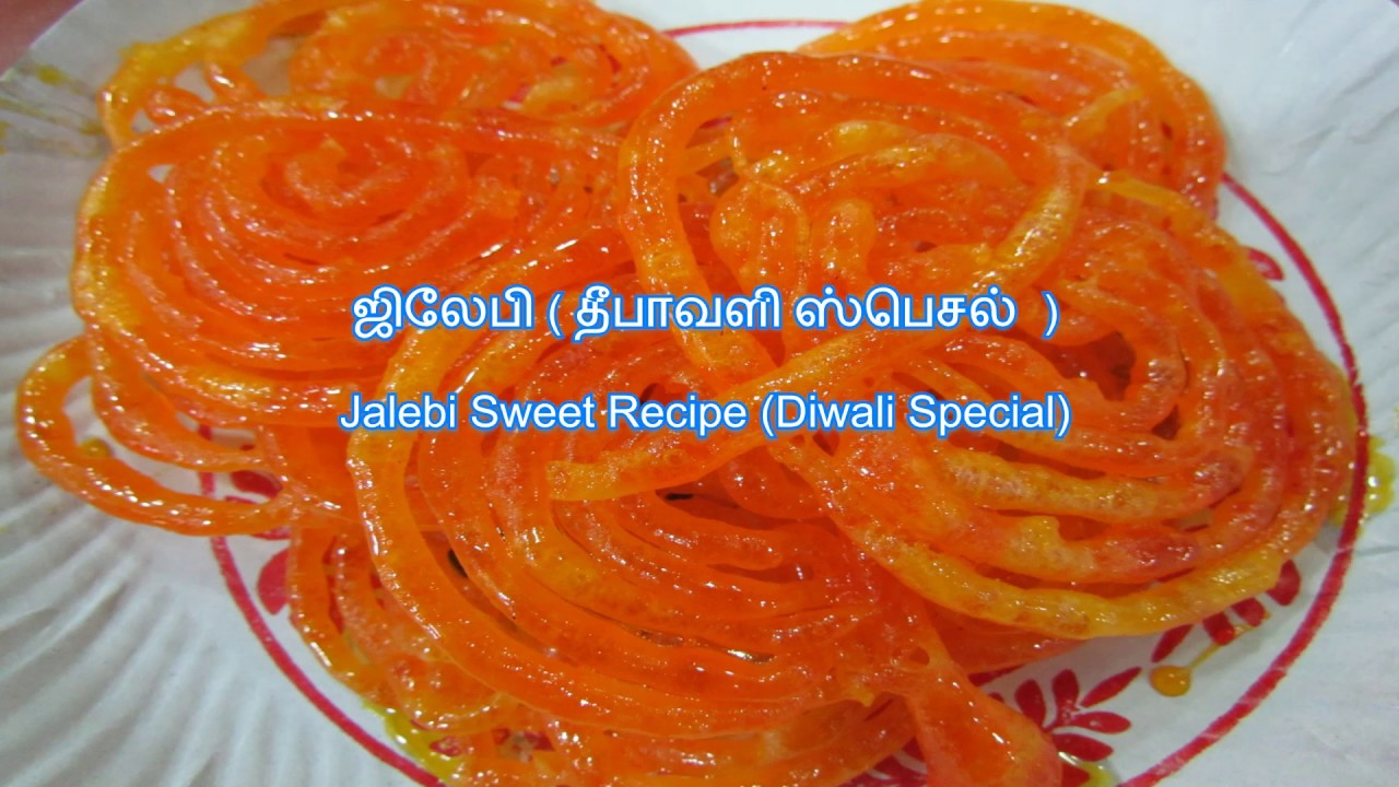 Jalebi sweet recipe jalebi sweet recipe forumfinder Images