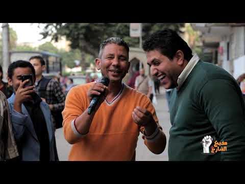 مذيع الشارع| اروق راجل في مصر بدون مونتاج