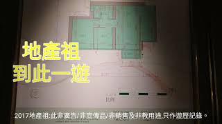 荃灣-全城滙(示範單位)(兩房)「必睇」