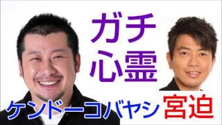 2014年8月25日に放送されたテレビ番組『にけつッ!!』(読売テレビ系)で...