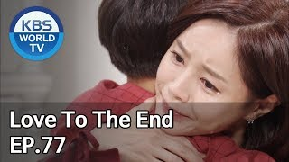 Love To The End | 끝까지 사랑 EP.77 [SUB: ENG, CHN/2018.11.29]