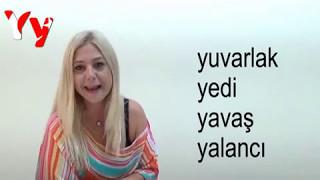 κοινές λέξεις στα τουρκικά και στα ελληνικά