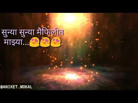 """Sunya Sunya"" Marathi Song Lyrical Video"