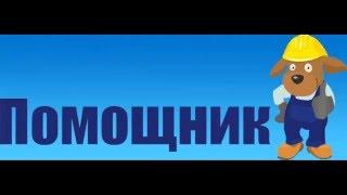Взаимопиар. Интервью Натальи Молотковой и Виктором Есиным(, 2016-02-02T06:50:06.000Z)