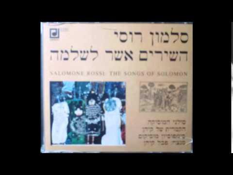 Salamone Rossi -  Songs Of Solomon -  Kuhn Chamber Soloists