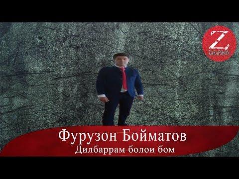 ФУРУЗОН БОЙМАТОВ MP3 СКАЧАТЬ БЕСПЛАТНО