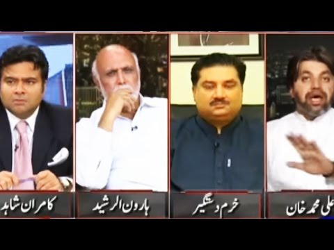 On The Front 16 May 2016 - Why PM Nawaz Did Not Answer 7 Questions